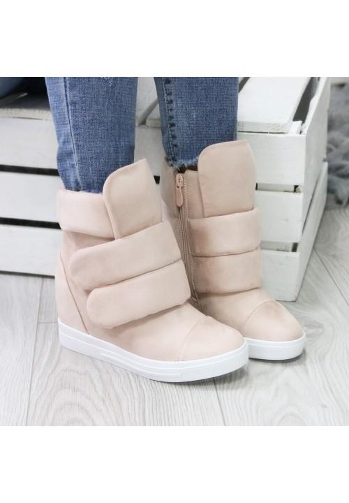 Trampki Koturny Sneakersy Zamsz Różowe Krissy New