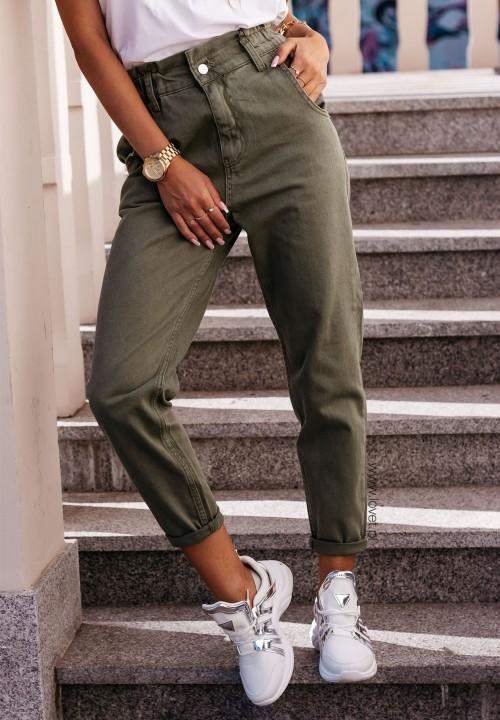 Spodnie Khaki Estella